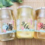 武州養蜂園のはちみつ飲料3種