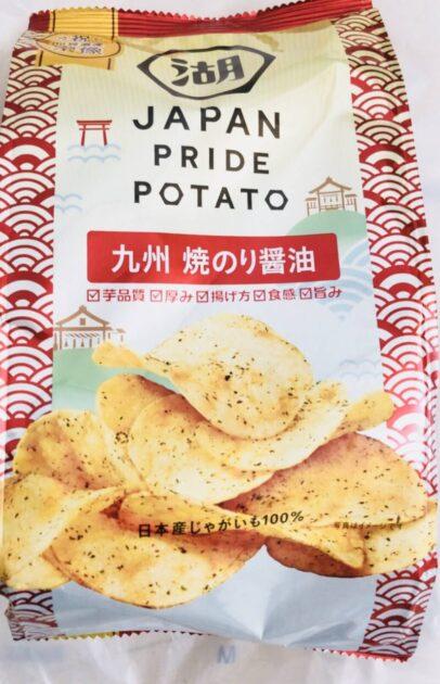コイケヤのPRIDE POTATO(プライドポテト) 九州焼のり醤油