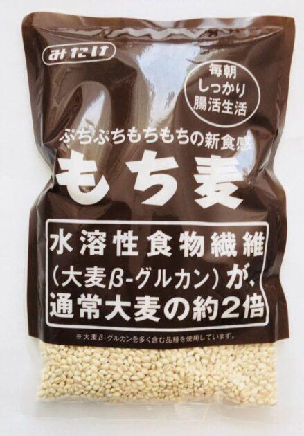 みたけのもち麦