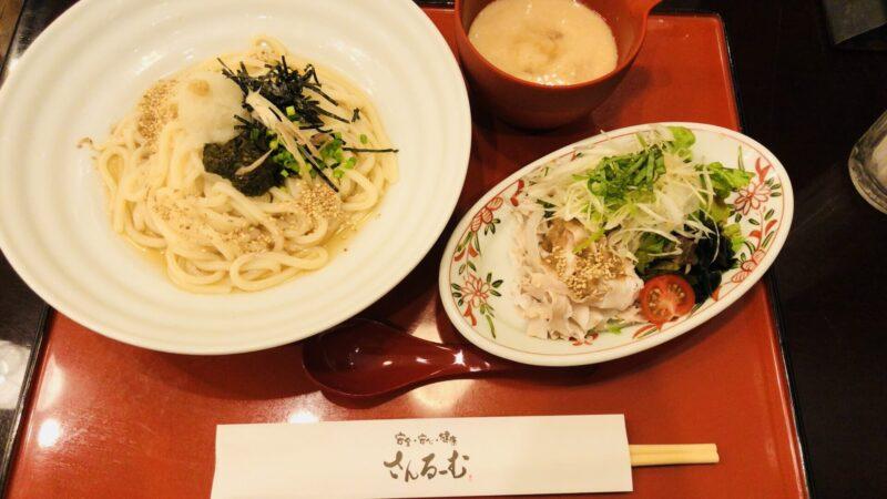 自然食レストラン「さんるーむ」のうどん定食