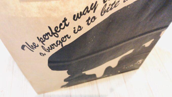 jsバーガーでテイクアウトしたときの紙袋