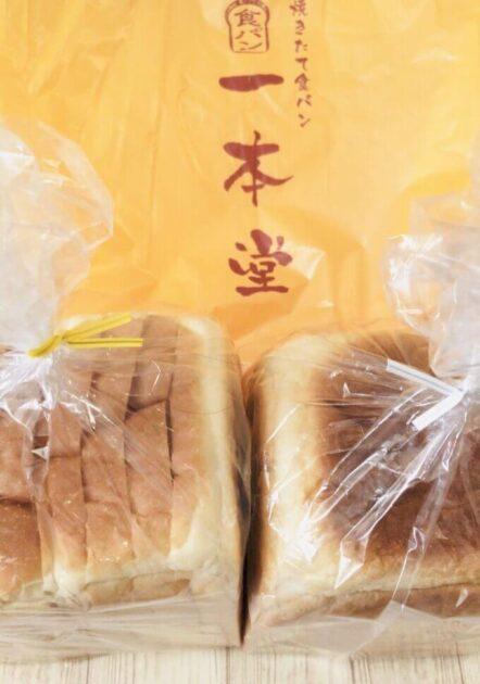 一本堂の食パン2種を購入
