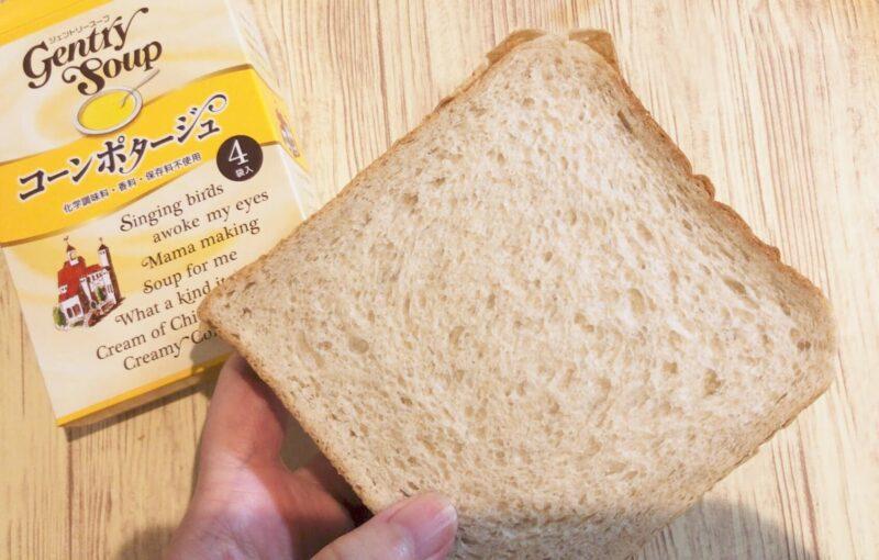 ジェントリースープのコーンポタージュに食パンをつけて食べてみる