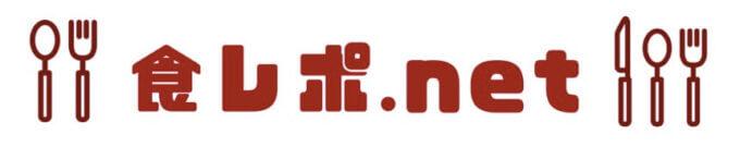 食レポ.net