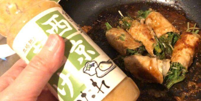 カルディオリジナルの食いしん坊西京漬けのたれ