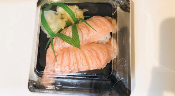 銀のさらのサーモン寿司