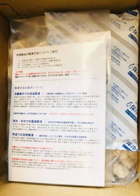 唐揚げ用大豆ミート