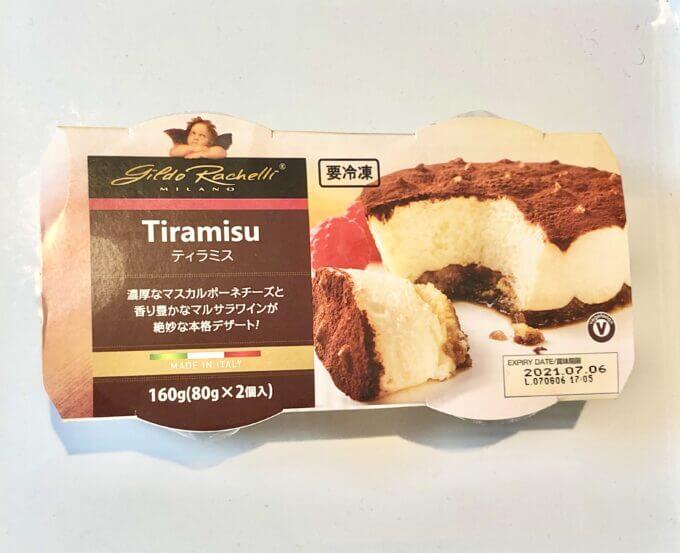 業務スーパーの冷凍ティラミス